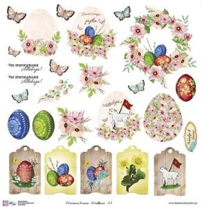 Skarbnica Pomysłów - Wiosenne Kwiecie Wielkanoc 03