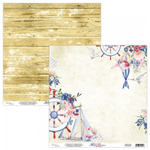Mintay Papers - Marina 01